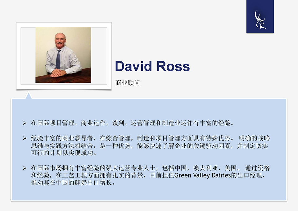 Eastpac Chinese-converted_Page_10