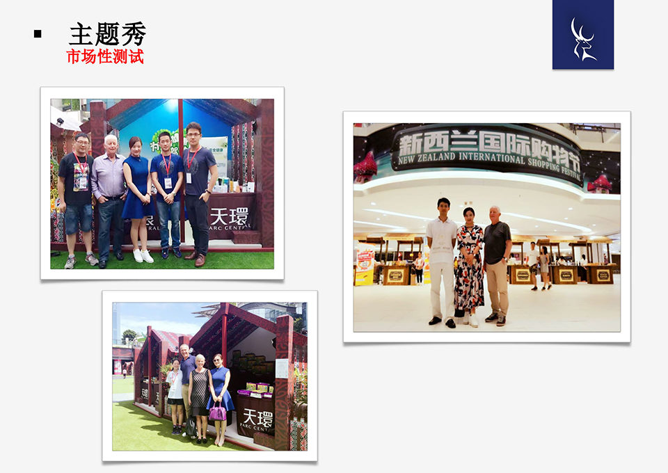 Eastpac Chinese-converted_Page_22