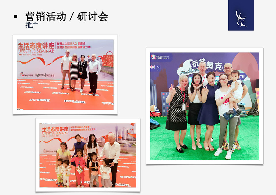 Eastpac Chinese-converted_Page_23