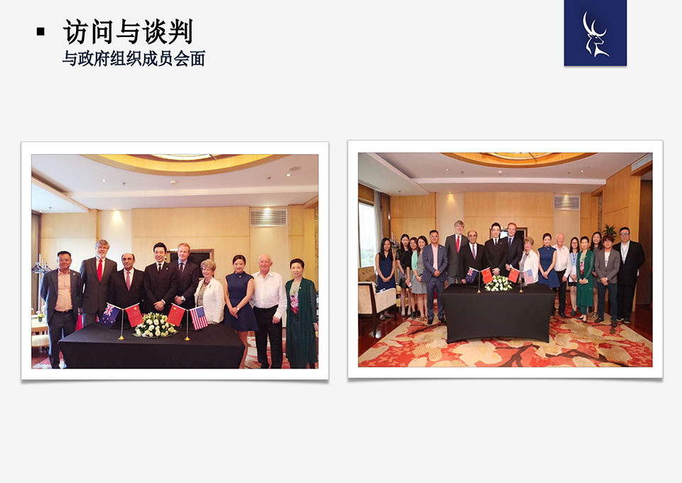 Eastpac Chinese-converted_Page_24
