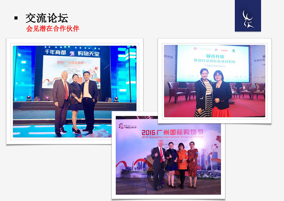 Eastpac Chinese-converted_Page_25