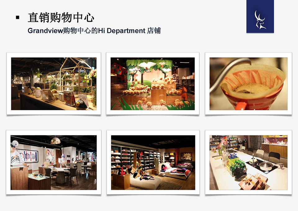 Eastpac Chinese-converted_Page_26