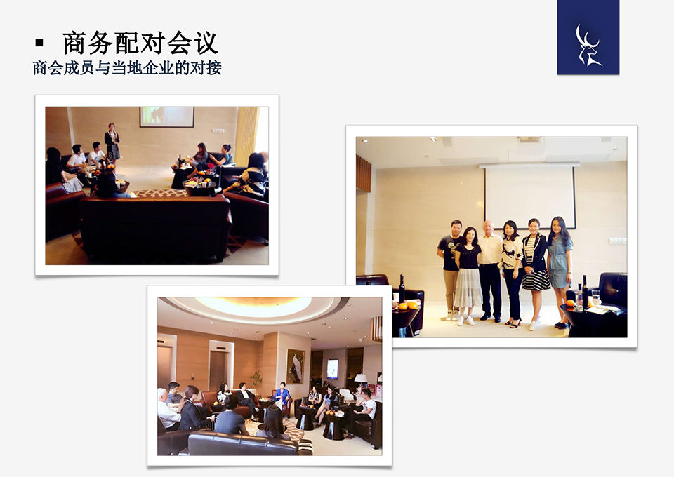 Eastpac Chinese-converted_Page_27