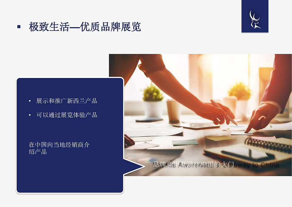 Eastpac Chinese-converted_Page_29